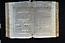 folio 131c
