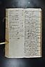 folio 132-1791