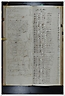 folio 037-1843