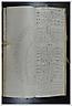 folio 112-1851