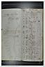 folio 51-1893