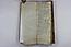 04 folio 00 - Índice 1711