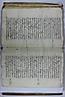 01 folio 116