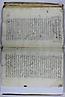 01 folio 119