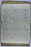 01 folio 154