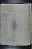 folio 1 14n