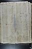 folio 4 025