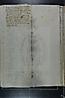 folio 4 071