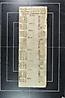 folio 2 n01