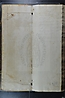 0 folio de guarada