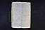 folio 120n1