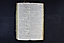 folio 120n2