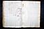 folio 125n