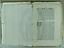 folio E01n - 1755
