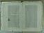 folio E02n