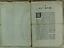 folio LL01n - 1769