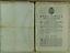 folio R01n - 1771