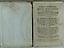folio T01n - 1772