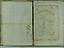 folio W000a - 1776