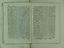 folio W023