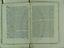 folio W077