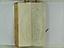 folio n170 - 1842