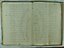 folio n133