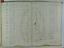 folio B36