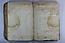 folio 164n - 1651