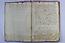 folio 15 - 1691