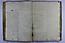 folio 075 - 1783