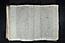 folio 209n