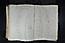 folio 246n-1673