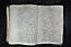folio 248n