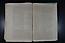 2 folio n42