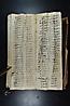 folio 160a