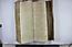 folio 226 - 1713