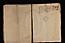 folio 221 12 1680
