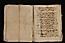 folio 177 23