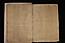 2 folio 19