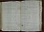 folio 237n