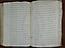 folio 243n