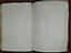 folio 254n