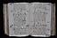 folio E 063