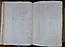folio 0207