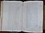 folio 0211