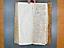 folio 170dup - 1716