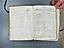 folio 090c