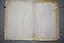 folio 48n