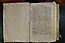 Folio 001 - 1594